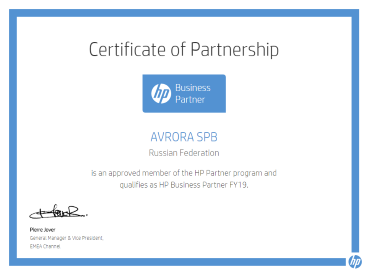 HP Business Partner 2019